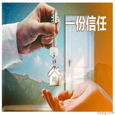 房屋托管收益与风险、服务价值,您如何选择?