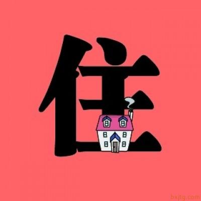 重庆租赁市场解析